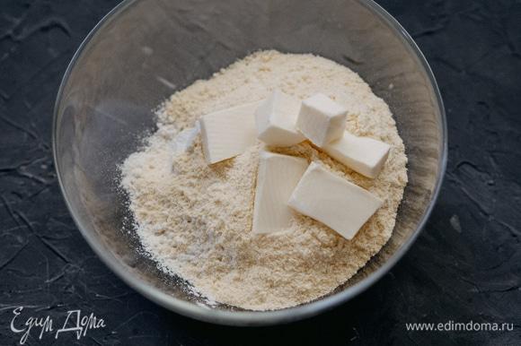 Для начала приготовим кукурузные тортильи. Кладем в миску кукурузную и пшеничную муку (муку просеивать не нужно), масло, соль и перемешиваем все руками до состояния однородной крошки.