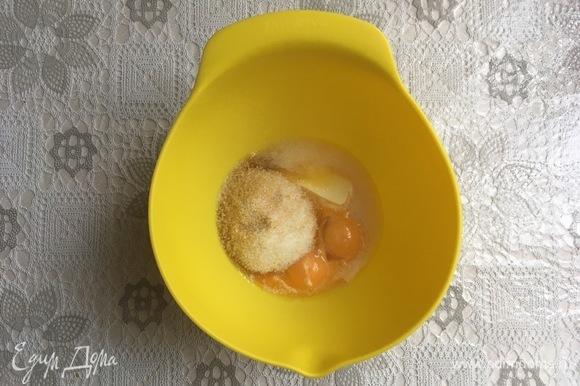 Сливочное масло (40 г) растопить. Добавить яйца и сахар. Взбить.