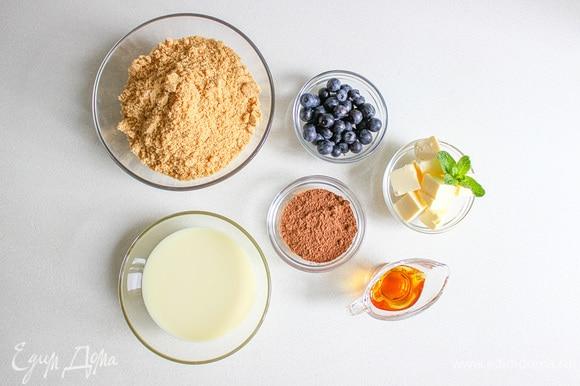 Измельчите печенье в блендере до состояния крошки. Подготовьте все ингредиенты.