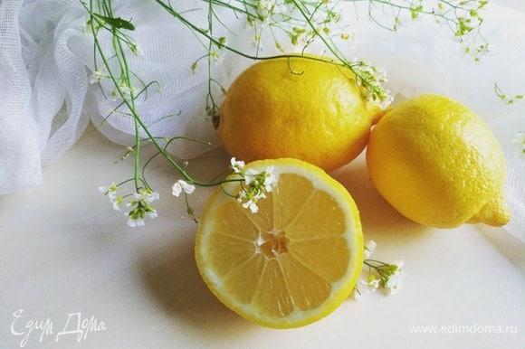 Лимоны помоем, высушим. Выжмем из них сок. У меня 3 небольших.