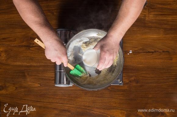Постоянно помешивая, тонкой струйкой влейте молоко. Мешайте до почти однородной массы. Удобнее всего это делать силиконовой лопаткой, которой можно растирать комки. Добавьте соль и перец.
