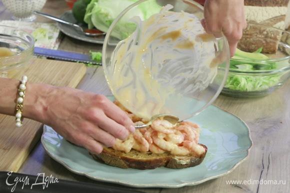 Заправку смешать с креветками и разложить на гренки.