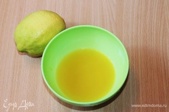 Отдельно выжмите сок из лимона и апельсина.