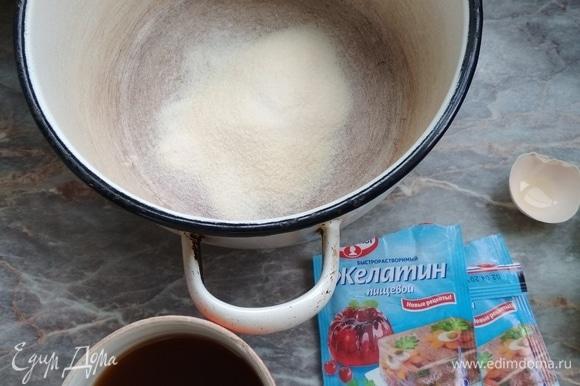 В мисочку насыпаем 20 г желатина и заливаем 120 мл холодного кофе, размешиваем и оставляем набухать на нужное время.