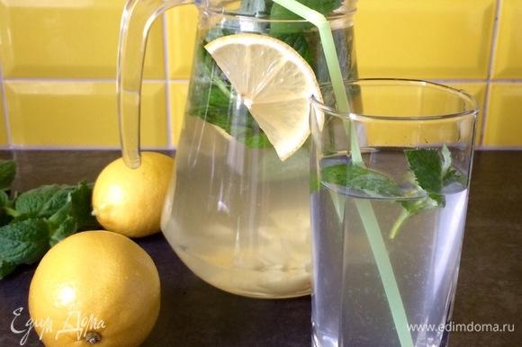 Напиток готов! Рекомендую пить охлажденным. Отлично утоляет жажду, ускоряет метаболизм, очищает. Вкусно и полезно!