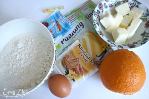 Приготовить все необходимое для приготовления теста. Масло нарезать на кубики. Вам потребуется цедра с половинки апельсина, натертая на мелкой терке.