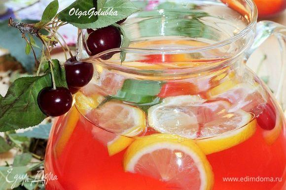 Вкусный освежающий напиток готов! Берем на пикник.