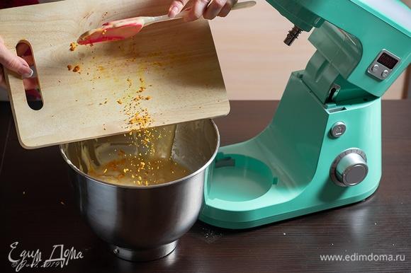 Добавьте цедру в тесто.