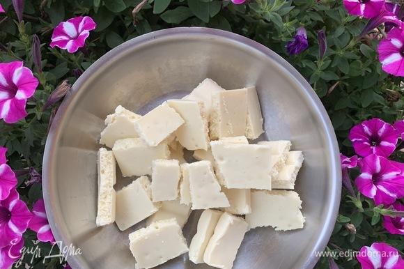 Белый шоколад разломать и поставить на водяную баню.