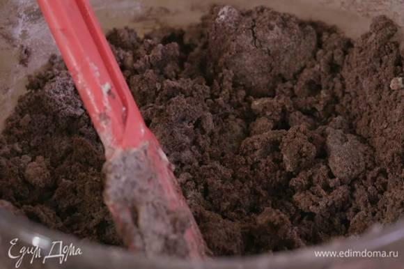 Всыпать муку, какао и перемешать все лопаткой.