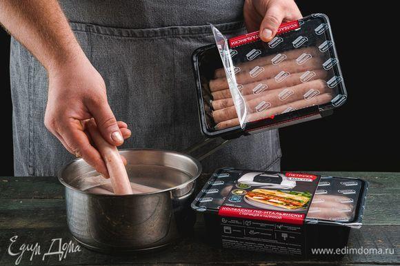 Колбаски «По-итальянски» ТМ «Петруха Мастер» отварите до готовности, снимите оболочку и нарежьте кружочками.