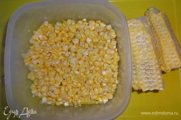 Кукурузу отварить заранее до полуготовности. Срезать зерна кукурузы с початка.