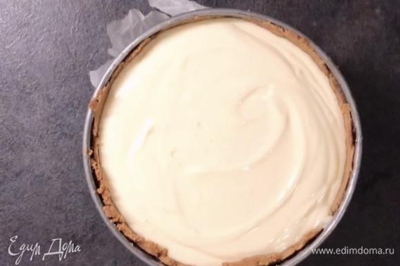 Аккуратно перелейте крем в форму до краев бортика коржа.