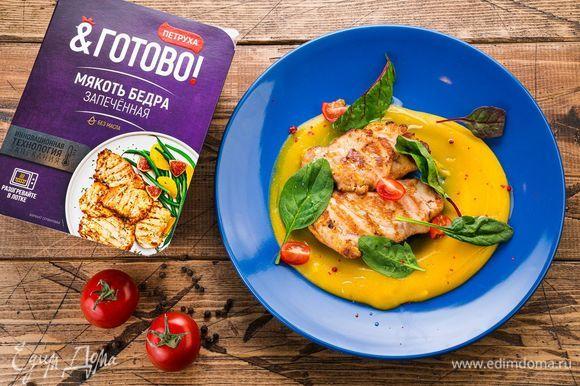 Подавайте бедра с овощным пюре, украсив блюдо базиликом и веточками тимьяна.
