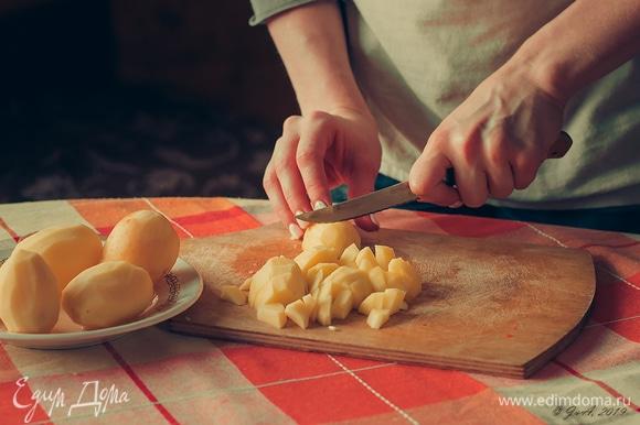 Пока нарежьте картошку.