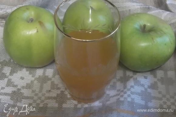 Подготовьте ингредиенты. Яблоко очистить. Удалить сердцевину. Очистить от кожуры.