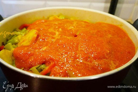 Как только картофель и фасоль будут готовы, добавить соус к овощам. Аккуратно перемешать. Когда соус закипит, накрыть крышкой и готовить на минимальном огне около 7–10 минут.