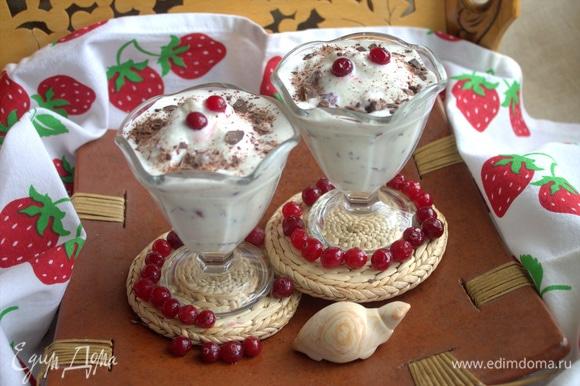 Возможно, свежая клюква погасит излишнюю сладость, и будет гармоничнее вкус.