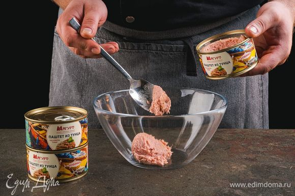 Выложите в салатник паштет из тунца ТМ «Магуро».