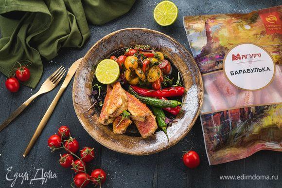 Аккуратно выложите в тарелку рыбу, обжаренные томаты и гарнир на ваше усмотрение. Приятного аппетита!