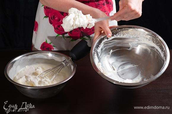 Выложите часть сливок в винно-молочную смесь, слегка вотрите венчиком.