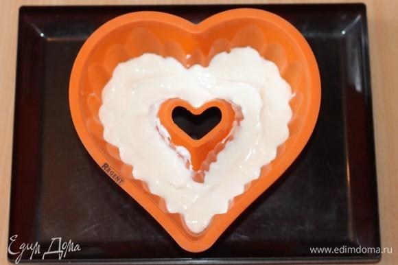 Смажьте силиконовую форму растительным маслом (капля). Если у вас металлическая форма, застелите ее пищевой пленкой и смажьте маслом. Выложите сметано-творожную массу (1/2 часть) в форму. Поставьте форму в морозилку на 30 минут.
