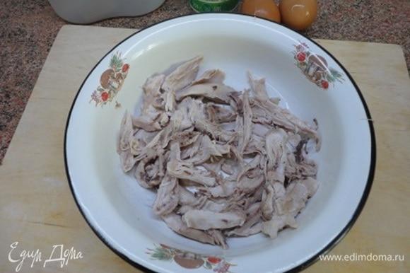 Отварить нужное количество куриного мяса (я предпочитаю бедра и голени) в небольшом количестве бульона со специями или запечь в духовке и разобрать на кусочки.