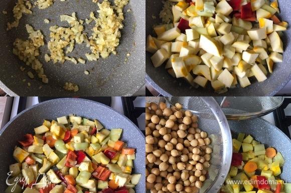 В сковороде с толстым дном разогреть масло, потушить лук и один зубчик чеснока. Потом добавить морковь, болгарский перец, патиссоны, тимьян, соль, черный перец, перемешать и тушить 5 минут. Затем добавить промытый нут, два зубчика чеснока, перец зеленый острый, перемешать и тушить еще 5 минут.