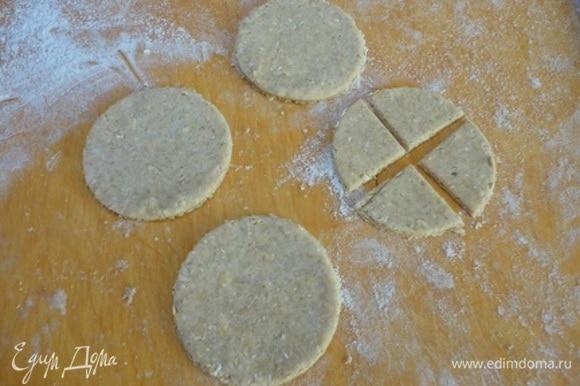Все перетереть руками до состояния крошки и добавить молоко. Вымесить и отставить тесто на 10 мину под пленкой. Отдохнувшее тесто выложить на посыпанную мукой доску и раскатать пласт толщиной 2–3 мм. Можно при помощи блюдца вырезать кружочки из теста и каждый кружочек разрезать на 4 части. А можно и кружочки поменьше, тогда печенье будет на один укус.