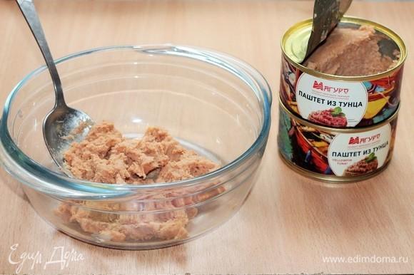Пока охлаждается тесто, приготовим начинку. Выкладываем паштет из тунца ТМ «Капитан Вкусов» в миску.