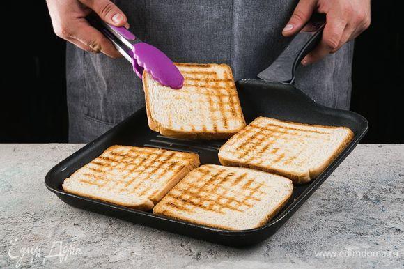 Подсушите хлеб на сковороде-гриль.