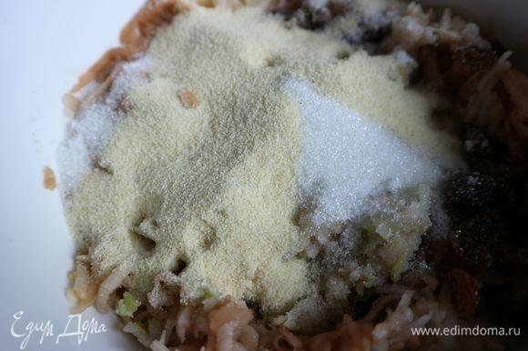 Затем добавить манную крупу, сахарный песок, ванильный сахар. Перемешать.