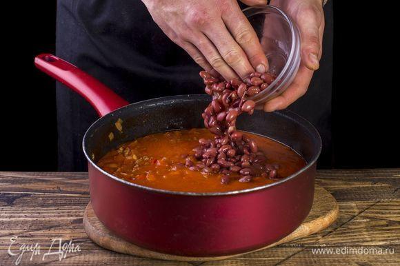 Слейте с фасоли жидкость и добавьте к основному блюду. Перемешайте, накройте крышкой и тушите до готовности блюда.