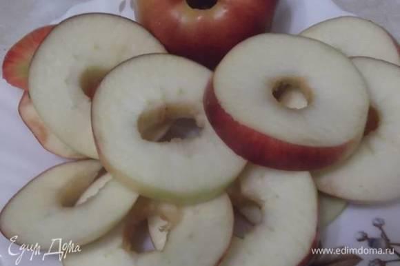 Из яблок удалить сердцевину. Яблоки (3 шт.) для половины теста. Нарезать на кружочки толщиной 0,5 см.