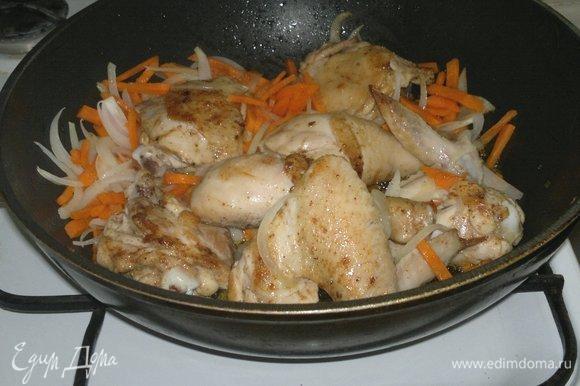 Выложить лук и морковь в сковороду к курице, обжарить, помешивая, 5 мин.