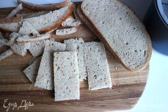 Срезать корки с кусочков хлеба, нарезать на прямоугольники шириной примерно 3 см. Длина прямоугольных пластинок из хлеба — на ваше усмотрение, но советую не делать шарлотку очень высокой, так как нужно сохранить стабильность начинки. Я делала пластины из хлеба длиной 4 см.
