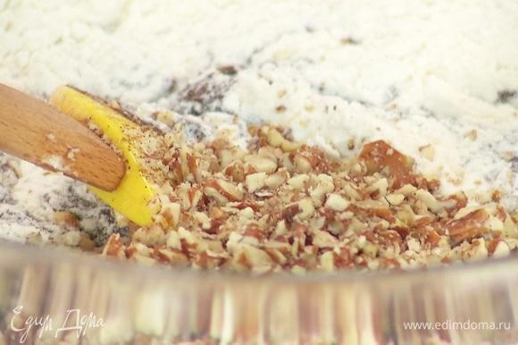 Орехи измельчить в блендере и добавить в тесто. Хорошо вымешать, чтобы все ингредиенты соединились.