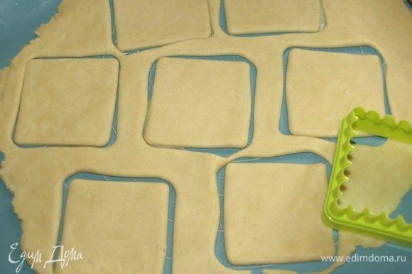 Тесто тонко раскатать, вырезать квадраты (у меня формочка для печенья 7,5х7,5).