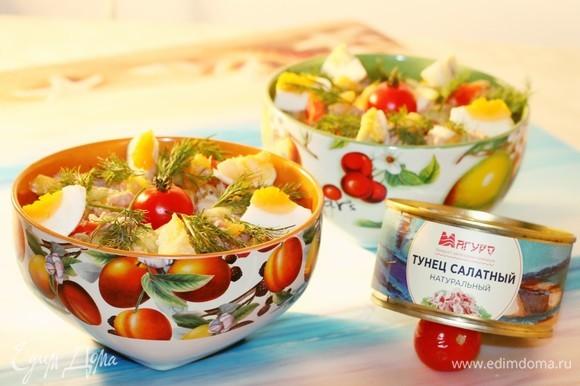 Можно добавить в салат зелень и украсить дольками яиц. Майонез можно заменить на заправку для салата. Смешать по вкусу: сок лимона, растительное масло, щепотку сахара и соль. Приятного аппетита!