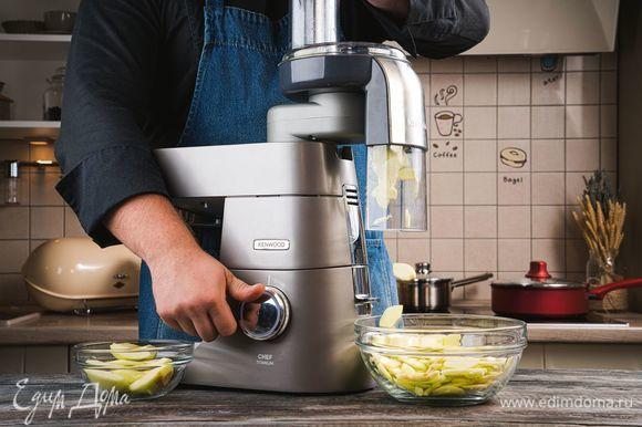 Яблоки промойте, очистите от кожуры и семян. Нарежьте яблоки небольшими тонкими пластинками с помощью насадки-овощерезки.