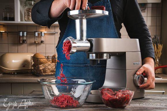 Говядину промойте. Обсушите бумажными полотенцами. С помощью кухонной машины KENWOOD приготовьте из мяса фарш, используя насадку-мясорубка.