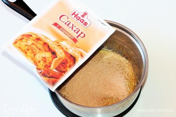 Затем добавляем 0,5 пакета сахара с корицей Haas и перемешиваем.
