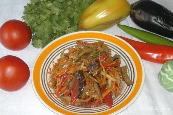 Вкусный овощной салат по-корейски готов. Угощайтесь! Приятного аппетита!