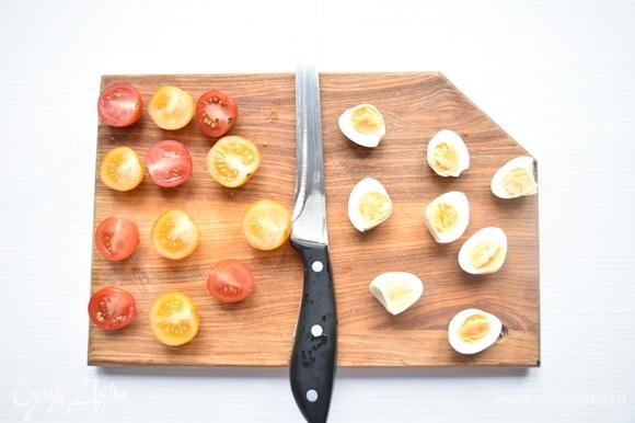 Перепелиные яйца отварить, остудить и аккуратно очистить от скорлупы. Нарезать яйца и помидоры черри на половинки.