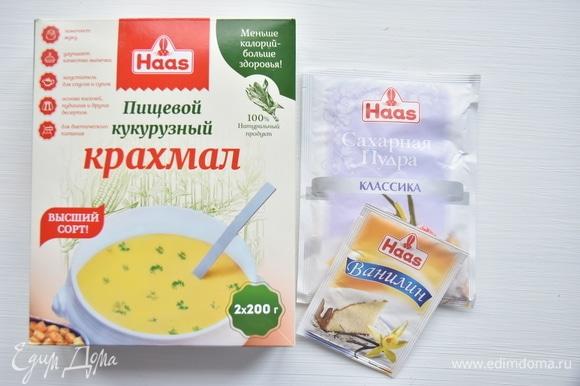 Для приготовления яблочного пирога использую продукцию Haas: кукурузный крахмал, сахарную пудру и ванилин.