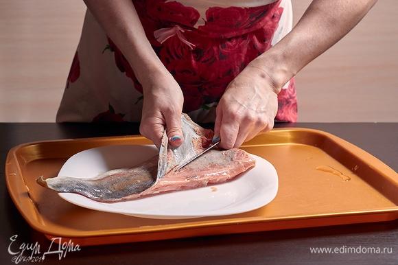 А теперь займемся рыбой. С филе горбуши снимите кожу. Не выбрасывайте ее, она пригодится для бульона.