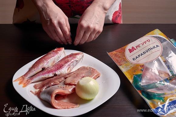 Барабульку ТМ «Магуро» разморозьте по инструкции. Она очень приятно пахнет крабовым мясом.