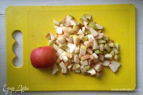 Яблоки помыть, обсушить. Удалить семенную коробочку, нарезать кубиками.