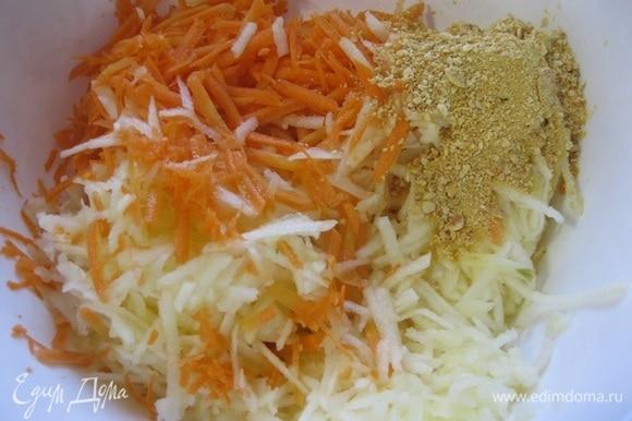 Разогреть духовку до 200°C. Очищенные яблоки и морковь натереть на терке, сразу сбрызнуть соком лимона, добавить цедру (у меня сушеная цедра апельсина).
