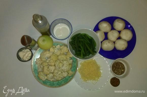 Собираем все ингредиенты вместе. Для этого блюда я использовала приправу для салатов, но можно использовать любую приправу для овощей, которая вам нравится. Помидоры, сушеные хлопьями, и приправу для салатов я измельчила в мельнице. Стручковая фасоль у меня замороженная, поэтому ее нужно разморозить. Сыр у меня был заранее натерт на мелкой терке. Овощи чистим, моем и начинаем готовить.